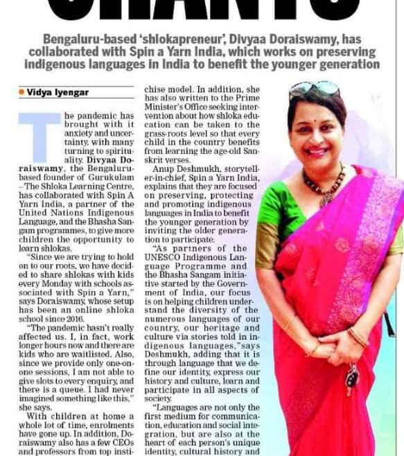GURUKULAM made it to The New Indian Express -19/10/2020 (Bangalore)