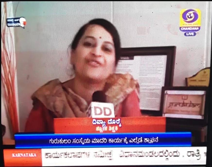 Gurukulam Featured in Doordarshan (DD-Chandana) on 30/1/2021….