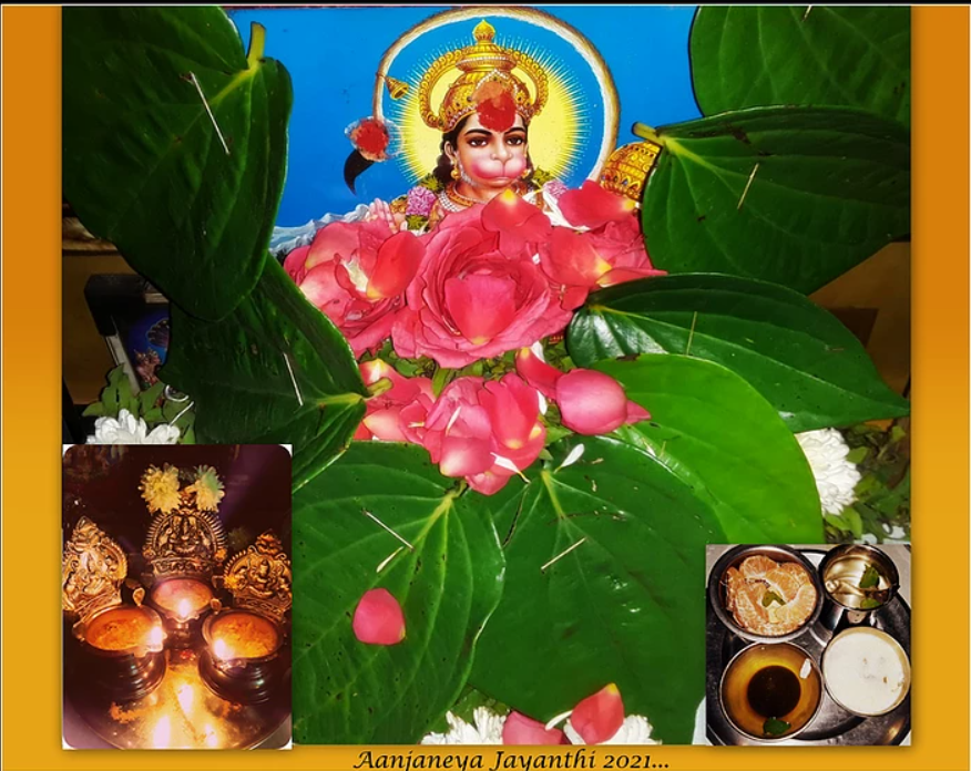 Aanjaneya Jayanthi 2021…