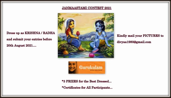 Janmaastami Contest 20th August 2021..