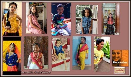 Project 2021 – MahaVidyas